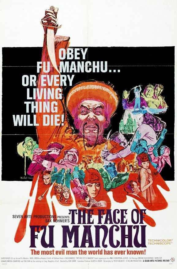 The Face of fu Manchu (1965) poster