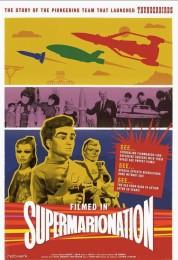 Filmed in Supermarionation (2014) poster