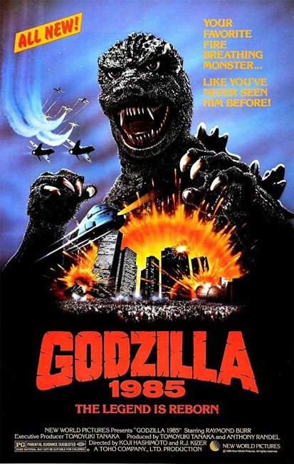 Godzilla 1985 (1984) poster