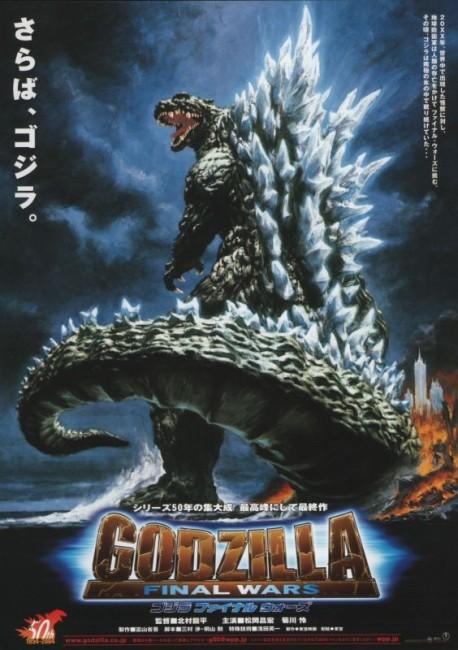 Godzilla Final Wars (2004) poster