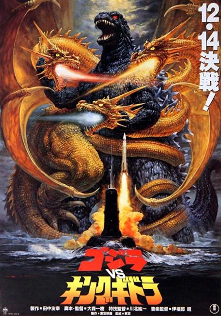 Godzilla vs King Ghidorah (1991) poster