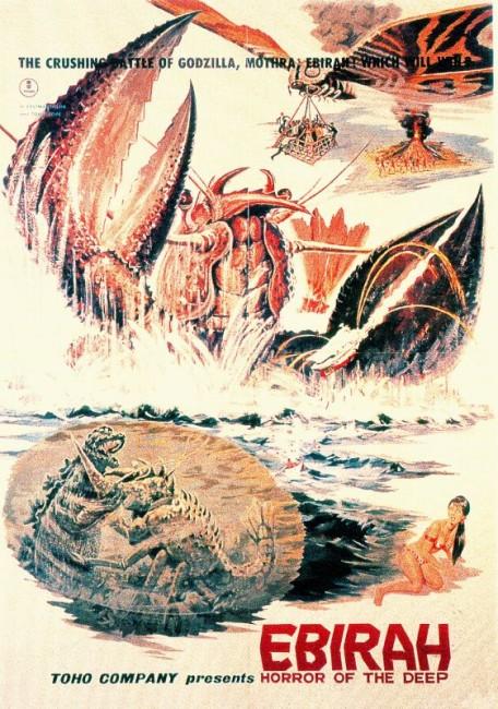 Godzilla vs the Sea Monster (1966) poster