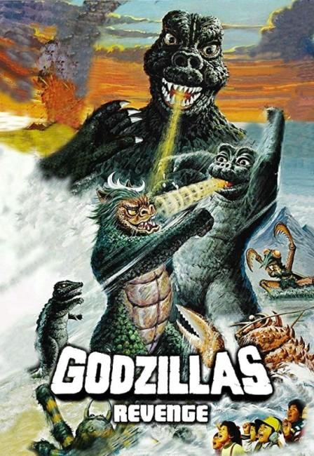 Godzilla's Revenge (1969) poster