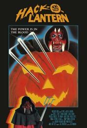 Hack-o-Lantern (1988) poster