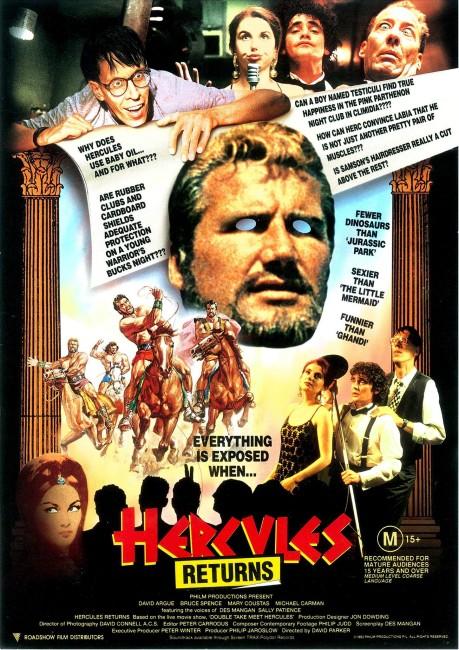 Hercules Returns (1993) poster