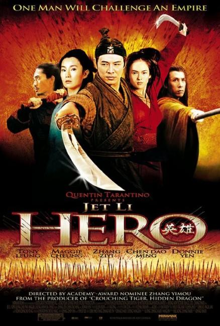 Hero (2003) poster