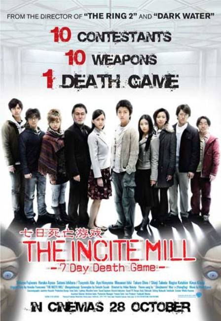 Incite Mill (2010) poster