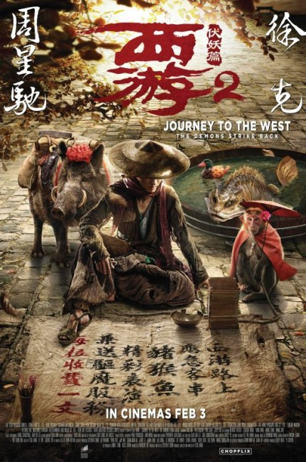 Journey to the West: Demon Chapter (2017) poster
