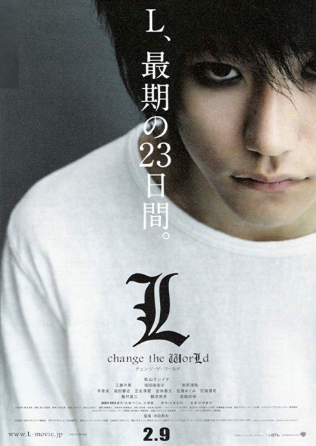 L: Change the World (2008) poster