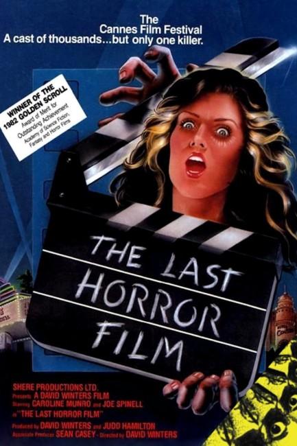 The Last Horror Film (1982) poster