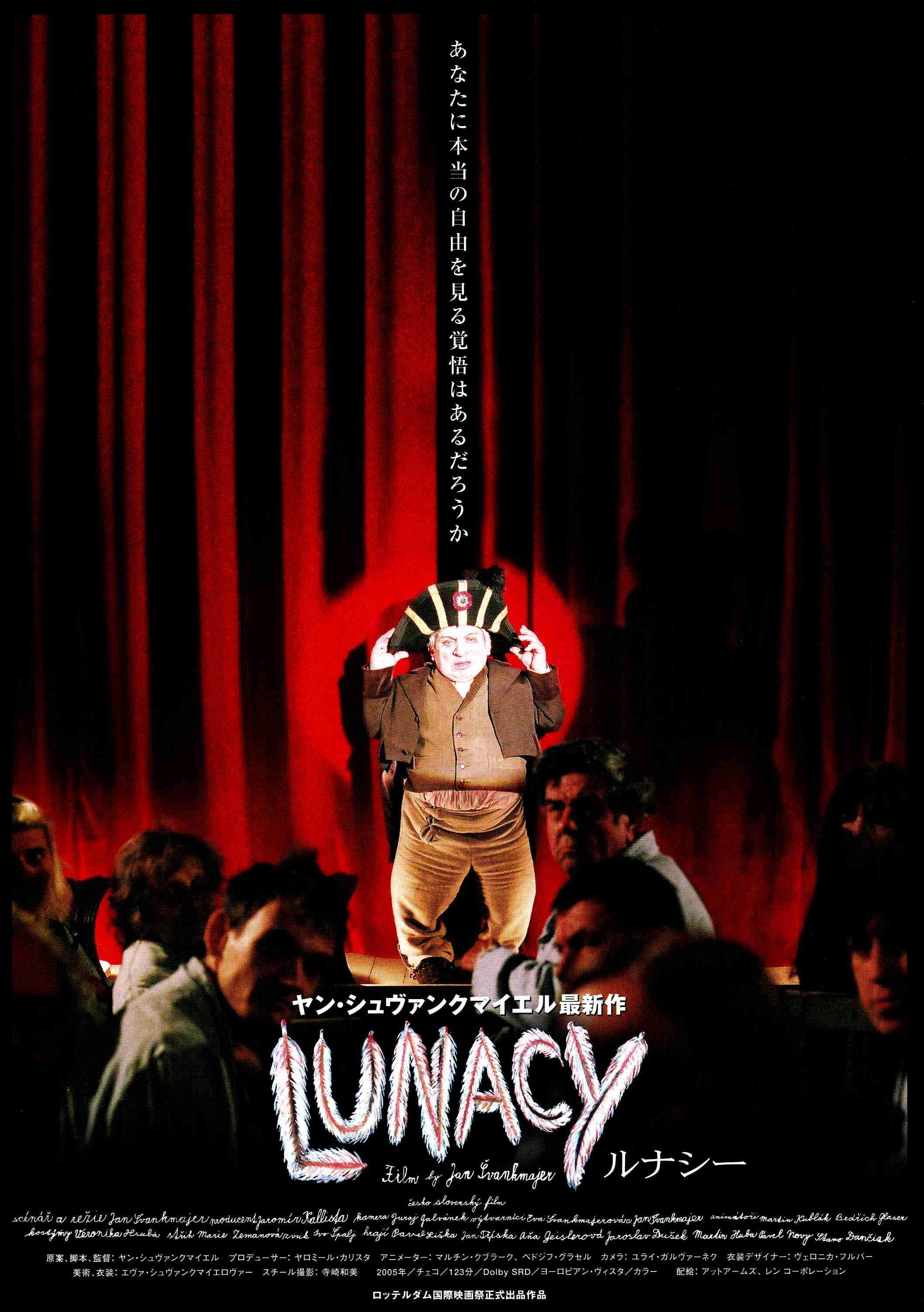 Lunacy (2005) - Moria