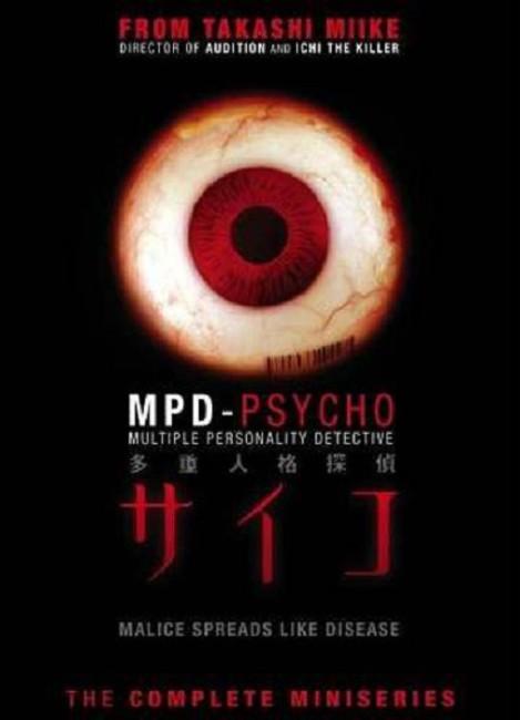 MPD Psycho (2000) poster