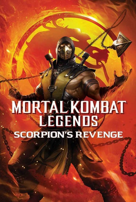 Mortal Kombat Legends: Scorpion's Revenge (2020) poster
