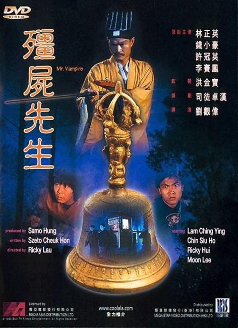 Mr Vampire (1985) poster