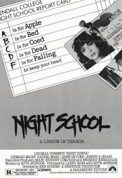 Night School (1981) poster