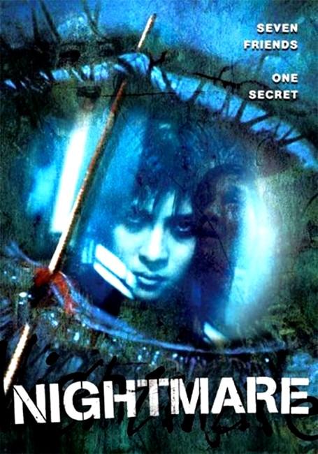 Nightmare (2000) poster