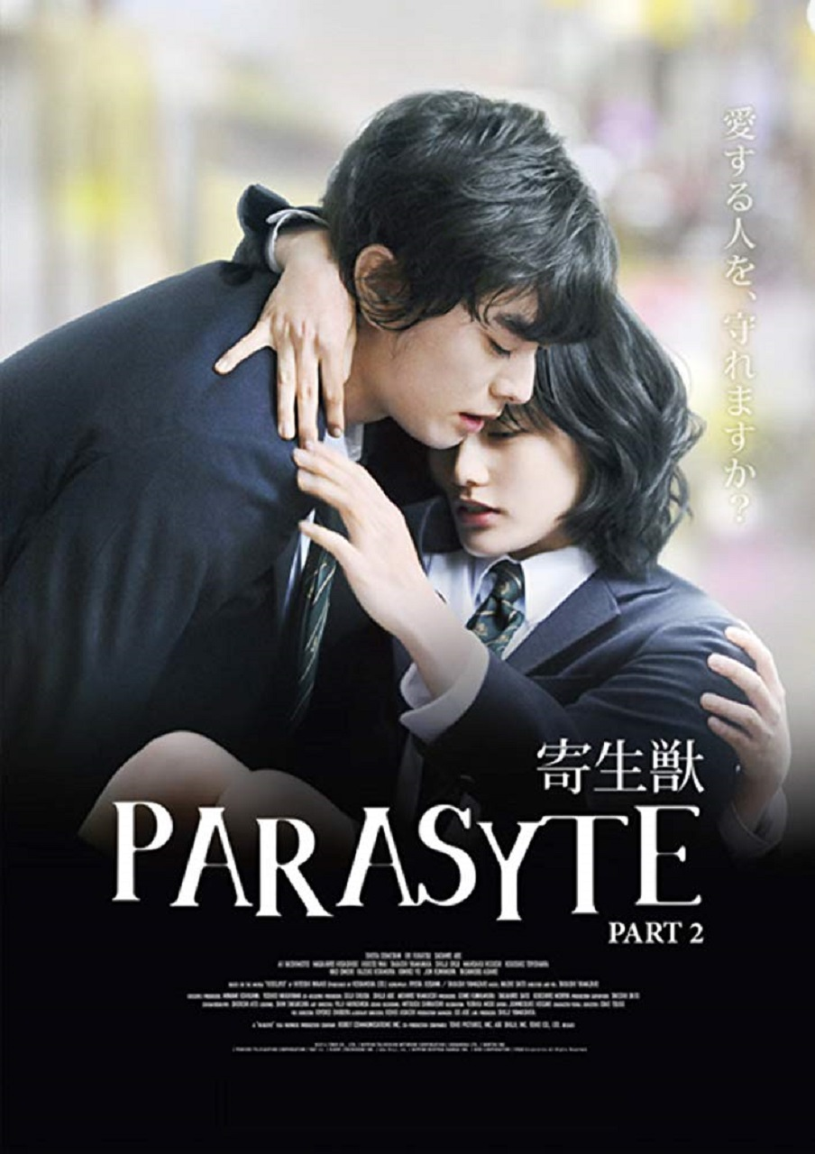 Parasyte Part 2 (2015) poster