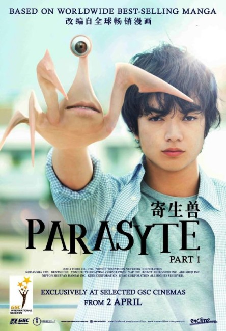 Parasyte Part I (2014) poster