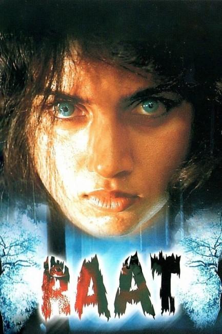 Raat (1992) poster