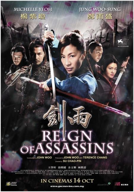 Reign of Assassins (2010) poster