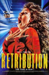 Retribution (1987) poster