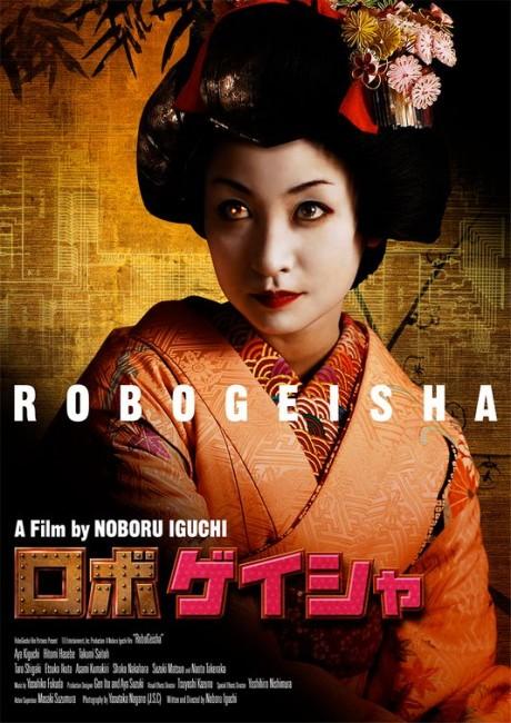 Robo-Geisha (2009) poster