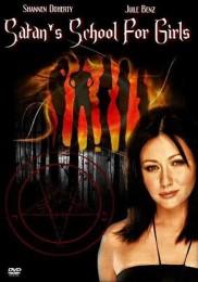 Satan's School for Girls (2000) poster