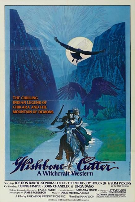 Shadow of Chikara (1977) poster