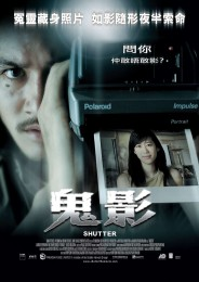 Shutter (2004) poster