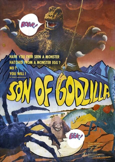 Son of Godzilla (1968) poster