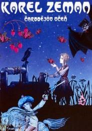The Sorcerer's Apprentice (1978) poster