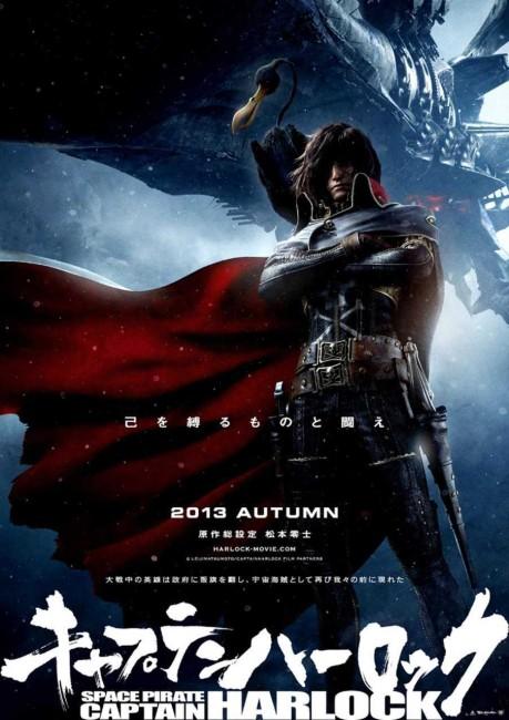 Space Pirate Captain Harlock (2013) poster