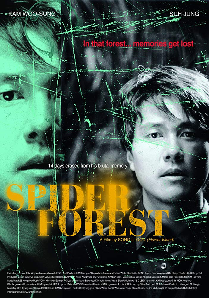 Spider Forest (2004) poster