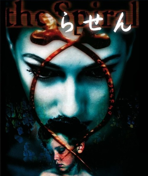 The Spiral (1998) poster