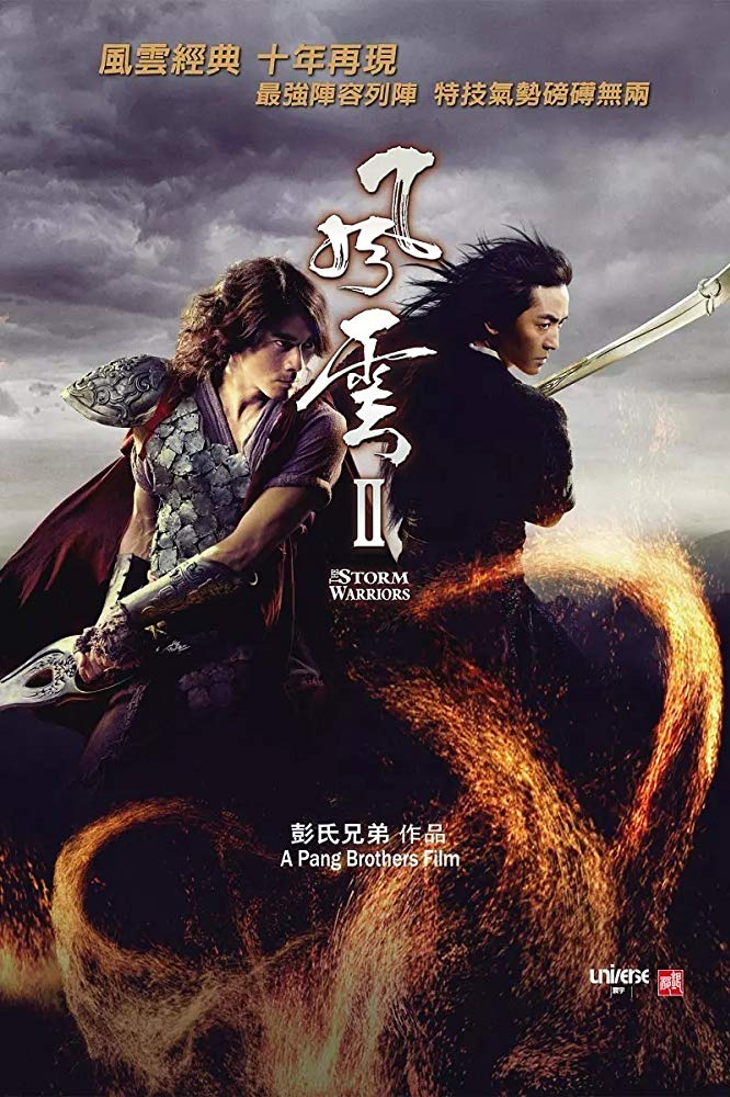 Storm Warriors (2009) poster