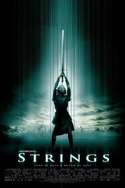 Strings (2004) poster