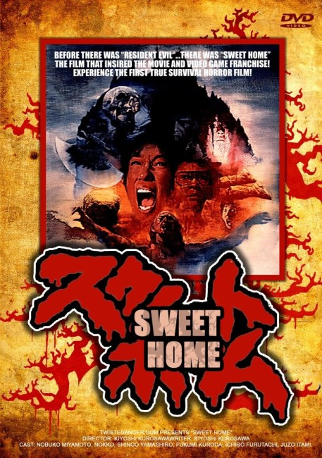 Sweet Home (1989) poster