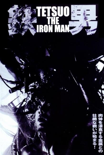 Tetsuo: The Iron Man (1989) poster