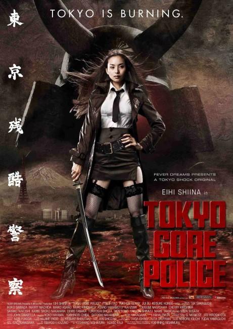 Tokyo Gore Police (2008) poster
