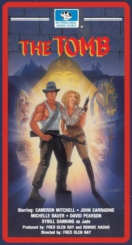 The Tomb (1985) poster