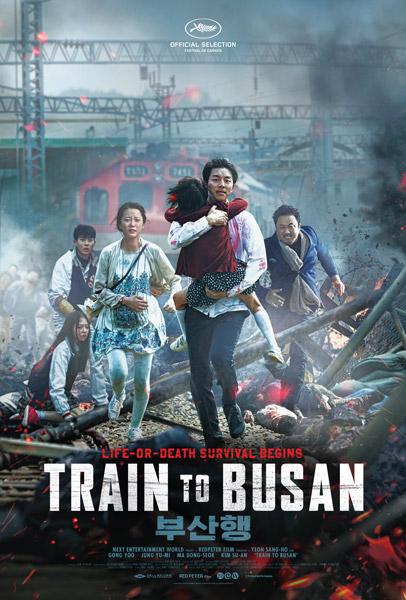 Train to Busan (2016) poster