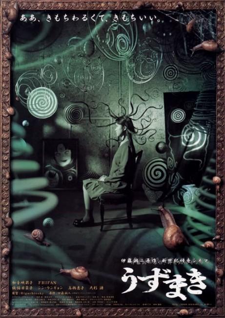 Uzumaki (2000) poster