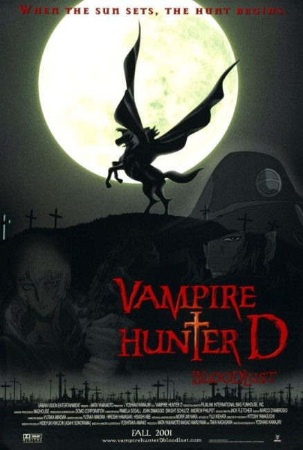 Vampire Hunter D: Bloodlust (2000) poster