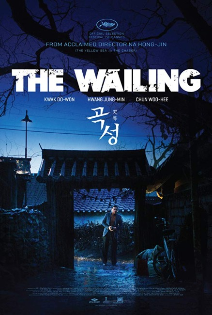 The Wailing (2016) poster