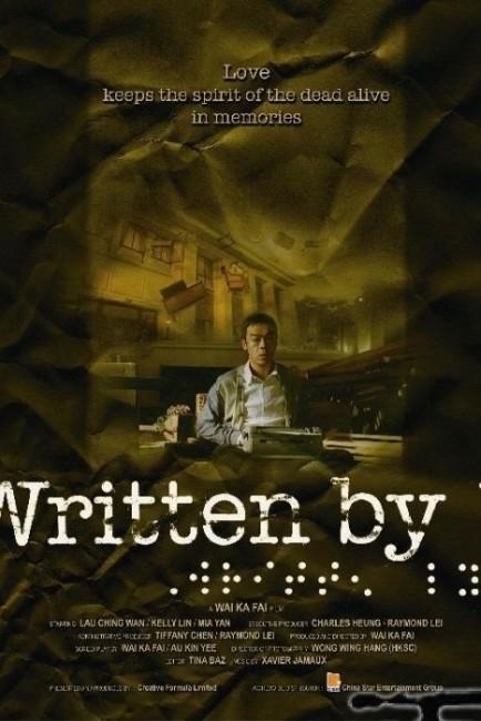 Written By (2009) poster